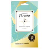 花仙子Farcent香水衣物香氛袋(粉藍甜蜜)10g*3入【愛買】