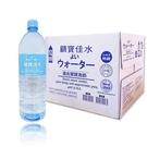 微鹼小分子活化水~顧寶佳水1500c.c./一箱12罐買3箱送1箱(共4箱 )[衛立兒生活館]