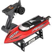 遙控船快艇高速無線水冷超大模型防水上男孩電動兒童玩具輪船限時八九折