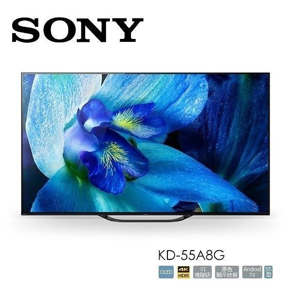 入內特價~SONY【KD-55A8G】新力日製55吋4K HDR OLED智慧聯網液晶電視.X1進階版.支援Google Play.螢幕鏡射