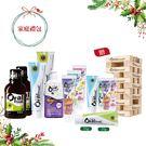 Oral Fresh 歐樂芬聖誕禮物專區-家庭禮包組