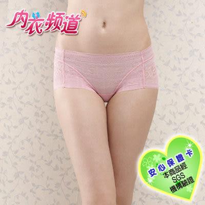 內衣頻道♥6680 台灣製 人體工學版型 舒適好穿 超薄鎖邊無痕 中腰內褲-M/L/XL