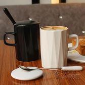 北歐式簡約陶瓷馬克杯子咖啡杯帶蓋勺 情侶辦公室家用創意喝水杯 衣櫥の秘密