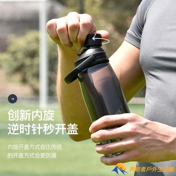 運動水杯子便攜健身超大號大容量男女塑料水壺戶外水瓶