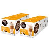 雀巢 拿鐵咖啡膠囊(Latte Macchiato)  (雙條6盒)