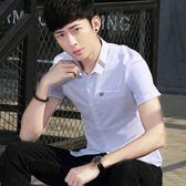 短袖條紋襯衫 男夏季薄款個性休閒潮流條紋襯衣《印象精品》t318
