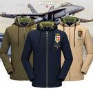 【刷毛】MA1連帽運動衛衣夾克/外套 3色 M-4XL碼【CW434211】