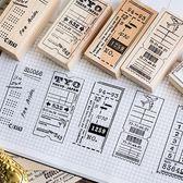 【BlueCat】標籤收記錄系列木質印章 手帳印章 (3*6cm)