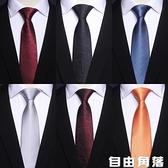 8cm男士商務正裝領帶橙色 紅色黑色休閒領帶純色單位團體新郎結婚 自由角落