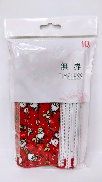 台灣製雙鋼印 丰荷 成人 醫療 醫用口罩 (10入/袋)(幸福耶誕)(大紅底款)
