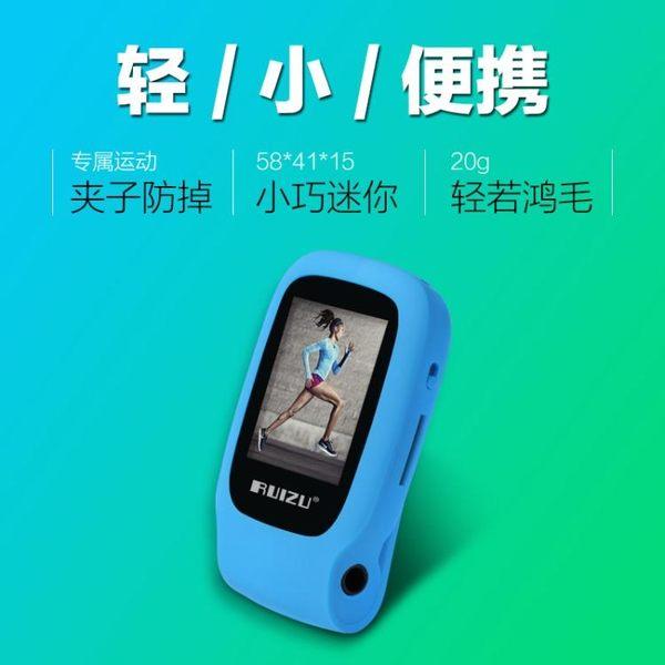 銳族X09 迷你 MP3 播放器 有屏跑步運動型小夾子隨身聽插卡 mp4 DA528『黑色妹妹』