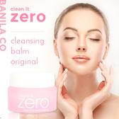 韓國 banila co. Zero 皇牌保濕卸妝凝霜 7g【櫻桃飾品】【29554】