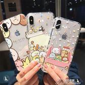 角落生物手機殼-超萌可愛角落生物XR蘋果xs max手機殼iPhone8plus 提拉米蘇
