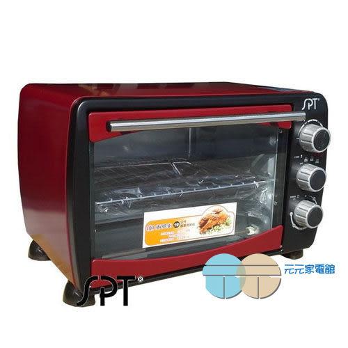 SPT 尚朋堂 19公升專業用烤箱 SO-9119 免運費 ^^ ~