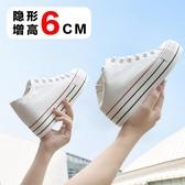 帆布鞋女學生板鞋潮 【快速出貨】