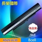 ASUS 高品質 電池 A42-UL30 X4H X4HJ X4HJC X5G X5GAG X5GVG X5GVT X8BV 8芯 15V 4400mAh