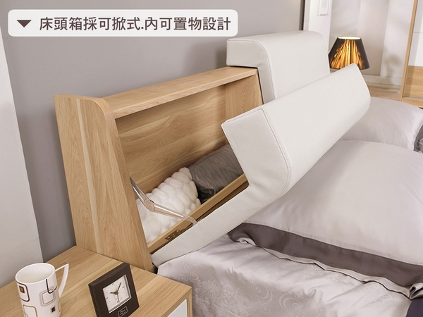 【森可家居】羅德尼6尺雙人床 8CM613-1 (置物床頭+皮床底)(不含床墊)