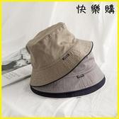 【快樂購】兩面戴漁夫帽女百搭小沿盆帽韓版純色薄款情侶遮陽帽