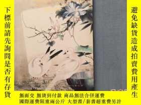 二手書博民逛書店罕見中曠拍賣會圖冊187613 出版2011