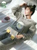 睡衣 韓版珊瑚絨睡衣女冬甜美可愛卡通加厚保暖秋冬天法蘭絨家居服套裝【小天使】