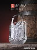 家用冰桶冰塊桶小號冰鎮制冰桶玻璃KTV酒吧紅酒裝冰塊的桶加厚款ATF限時下殺8.8摺
