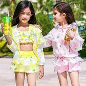 兒童泳衣女三件套 分體裙式大中小童女孩公主寶寶女童溫泉游泳衣