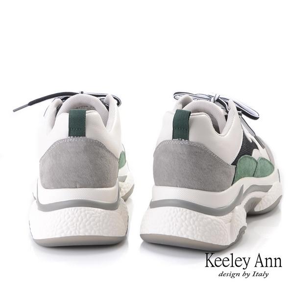 ★2019秋冬★Keeley Ann輕運動潮流 撞色透氣舒適老爹鞋(黑色) -Ann系列