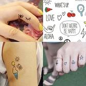 刺青貼紙 韓版逗趣簡易免刺青紋身貼紙【O2929】☆雙兒網☆