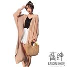 EASON SHOP(GW1982)實拍純色百搭OVERSIZE長版薄款長袖開衫針織外套女上衣服防曬衫寬鬆空調衫白色
