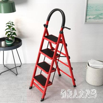 家用梯子室內人字梯踏板伸縮多功能加厚防滑扶手梯 JH1219『俏美人大尺碼』