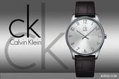 【時間道】[Calvin Klein。CK]經典簡約數字刻時尚腕錶 / 銀白面皮(大) (K4D211G6)免運費