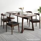 餐桌 餐桌家用小戶型桌子餐廳吃飯桌簡約現代桌椅組合北歐輕奢小桌子 星河光年DF
