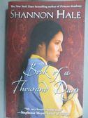 【書寶二手書T6/原文小說_NEW】Book of a Thousand Days_Hale, Shannon