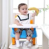 兒童餐椅嬰兒靠背椅帶餐盤寶寶椅吃飯桌可折疊多功能便攜式宜家用