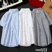 夏季男女士短袖襯衫修身純色商務上班正裝休閒職業工裝白襯衣制服【PINKQ】