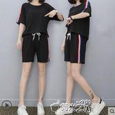 女套裝新款韓版學生寬鬆短袖時尚兩件套BF休閒運動套裝 時光之旅