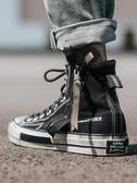 高筒鞋復古做舊高筒帆布鞋男韓版潮流夏季學生板鞋拉錬布鞋百搭情侶鞋女 交換禮物