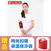 【+venture】速配鼎醫療用熱敷墊 低電壓熱敷護肘 KB-1260,再送雙重好禮!