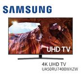 【含基本安裝+舊機回收 結帳再折扣】SAMSUNG 三星 UA50RU7400WXZW 50吋 4K UHD液晶電視