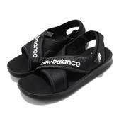 New Balance 涼鞋 NB 650 黑 白 女鞋 大童鞋 中童鞋 涼拖鞋 【ACS】 YO650AAM