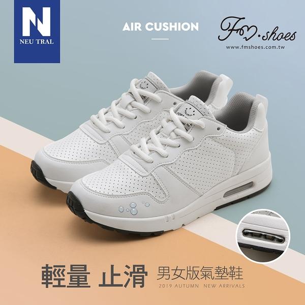 休閒鞋.拼接洞洞休閒氣墊鞋(白)-男女款-FM時尚美鞋-NeuTral.Cold
