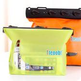 手機防水袋潛水防水腰包游泳漂流裝備用品