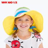 兒童帽 遮陽帽 花漾彩條女童帽