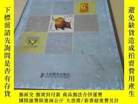 二手書博民逛書店中華人民共和國郵票目錄(2009)罕見精裝Y938 《集郵》雜誌