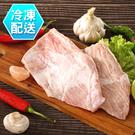 松阪豬肉 300g 低溫配送[CO1710271]千御國際