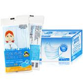 環保媽媽 醫用口罩-成人專用(50片/盒)【5色可選】/醫療口罩/口罩