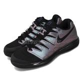【六折特賣】 Nike 網球鞋 Air Zoom Vapor X HC 黑 紫 男鞋 運動鞋 【PUMP306】 AA8030-900