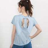 運動上衣女寬松速干衣跑步短袖健身T恤網紅l露背瑜伽服夏 朵拉朵衣櫥