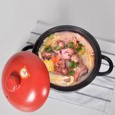 砂鍋廚房耐熱陶瓷小砂鍋煲仔飯湯煲明火直燒火鍋紅蓋子  莎瓦迪卡