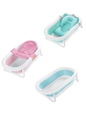 新生兒可坐躺折疊便攜式寶寶浴盆兒童大號小孩家用 麥琪精品屋